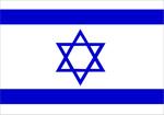 Israël interdit à son tour les tests sur les animaux pour les cosmétiques